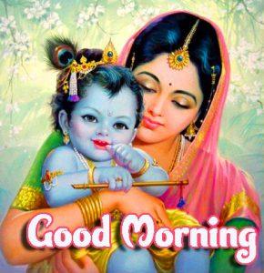 Bal Krishna Good Morning Images