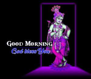 God Good Morning Wishes