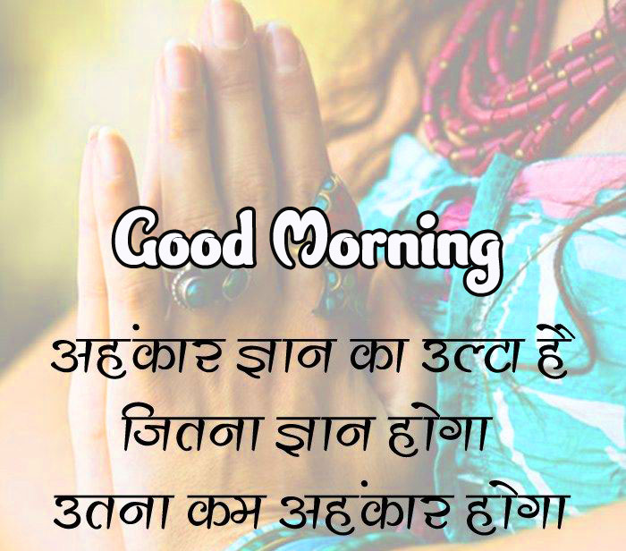 481+ Download Good Morning Thoughts Images Wallpaper In Hindi