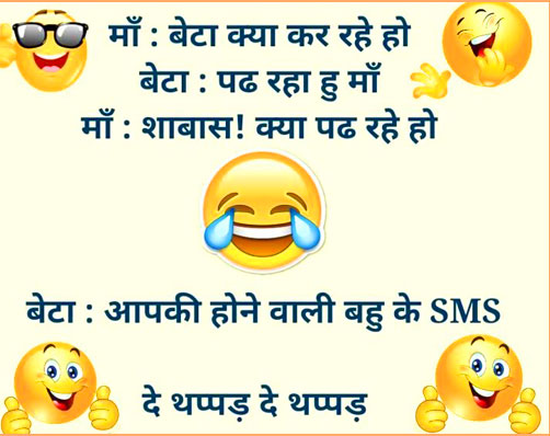 1525+ Hindi Funny Status Images Download for Whatsapp / Facebook