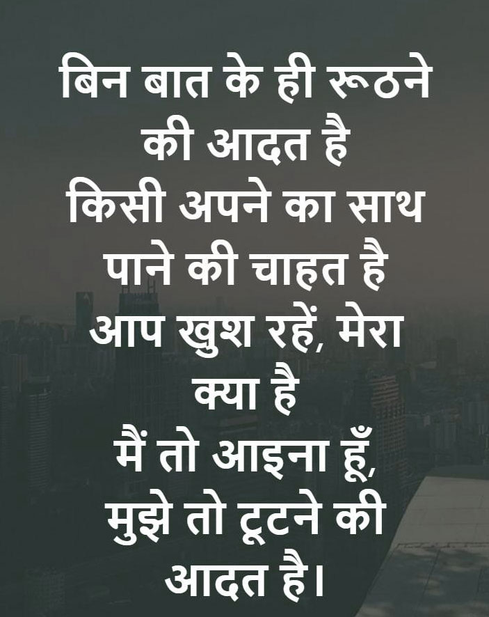 986+ Latest Hindi Love Shayari Images Pics Download