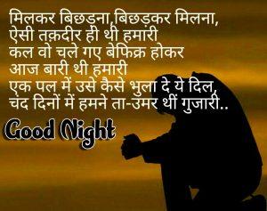 Hindi Shayari Good Night Images