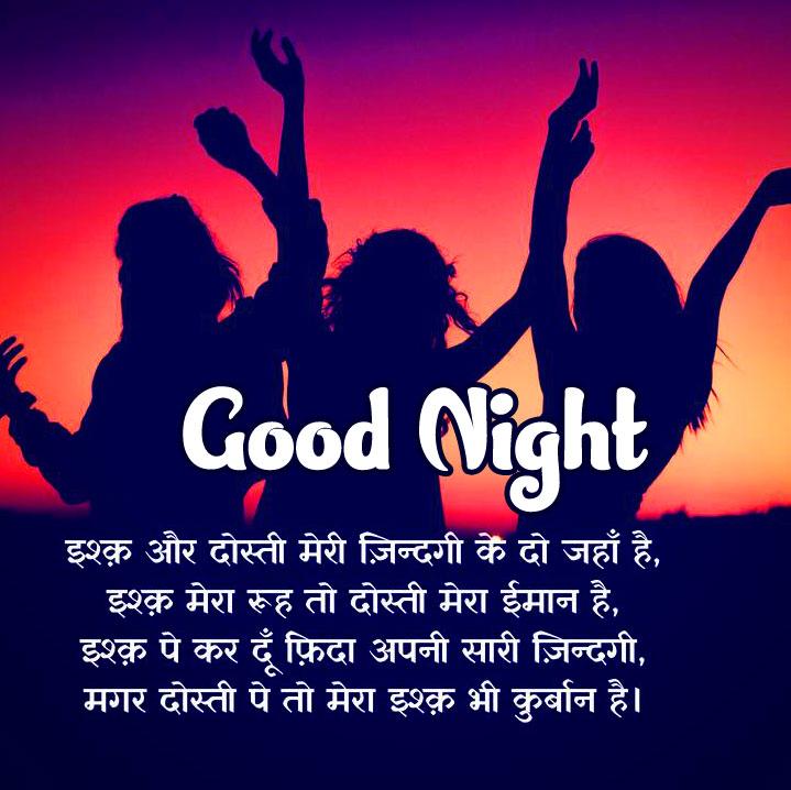 194+ Hindi Shayari Good Night Images HD Free Download