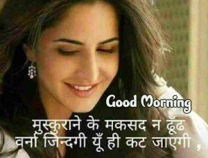 Whatsapp Good Morning Images